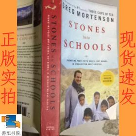 Stones into Schools:Promoting Peace with Books, Not Bombs, in Afghanistan and Pakistan 石头进学校:在阿富汗和巴基斯坦,用书籍而不是炸弹来促进和平
