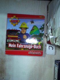 Mein Fahrzeuge-Buch 我的车辆手册(592)