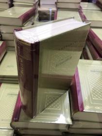 (现货) 莎士比亚喜剧五种 网格本 外国文学名著系列  人民文学出版社