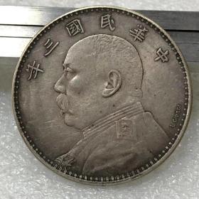 银币,老银元,中华民国三年 袁大头签字版一元