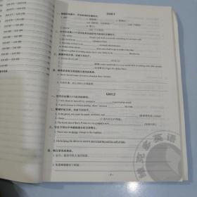 维克多英语新高中英语词汇天天练,配套答案完整