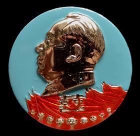 毛主席像章(对外文委)