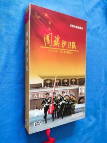 国旗护卫队 三集大型纪录片 DVD