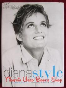 Diana Style: Foreword by Manolo Blahnik(英语原版 精装本)戴安娜风格:马诺洛·布拉尼克作序