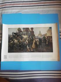 1961年苏联原版油画行刑的早晨长71宽46.2厘米【真理报印刷厂】