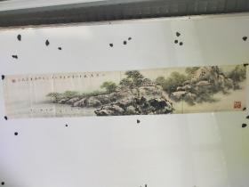 约八九十年代   作者不识  横幅长条山水  尺寸134x25