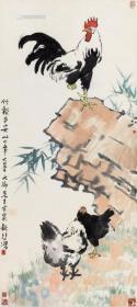 1034  徐悲鴻  竹報平安   紙本印刷圖片