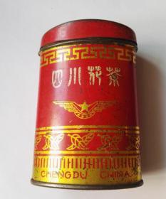 六七十年代,中国民航成都民航局茶叶小桶