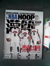 NBA 灌篮 2012.08