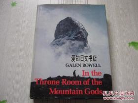 【包邮】in the Throne Room of the Mountain Gods