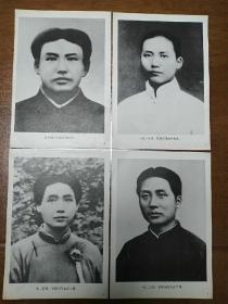 伟大领袖毛主席永远活在我们心中(63张)