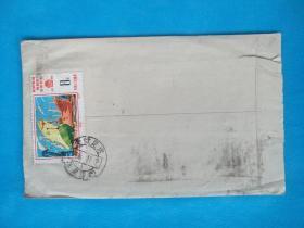 J8造船(实寄封 有信函 邮票1976.2.20发行,1976.11.7定远张家湾戳)