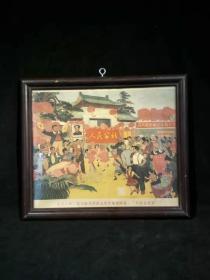 文革《人民公社好》宣传年画挂匾,品相完好,成色如图