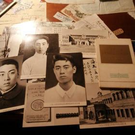 周恩来同志青年时代在津革命活动,明信片