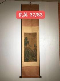 仇英(约1498-1552)字实父,号十洲,原籍江苏太仓,后移居苏州。[1]中国明代绘画大师,吴门四家之一。