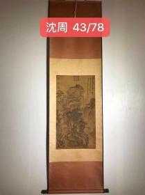 沈周(1427—1509),字启南,号石田、白石翁、玉田生、有竹居主人,明代绘画大师,吴门画派的创始人,明四家之一,长洲(今江苏苏州)人。