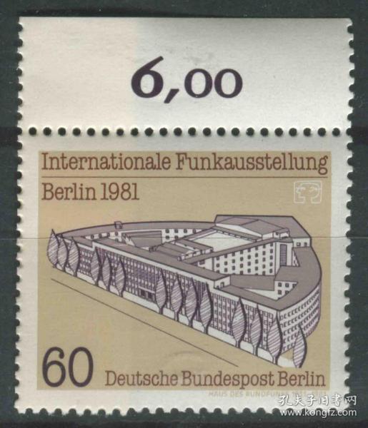 德國郵票 西柏林 1981年 國際電信博覽會 1全新