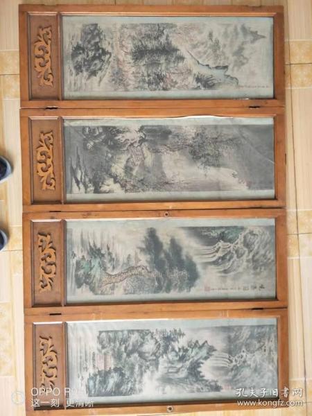 五十年代手绘山水画,四扇