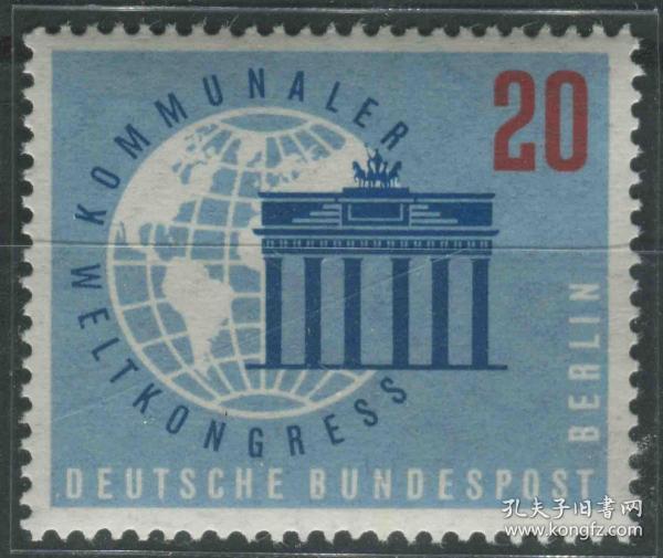 德國郵票 西柏林 1959年 地方議會世界會議 勃蘭登堡門 地球 1全新
