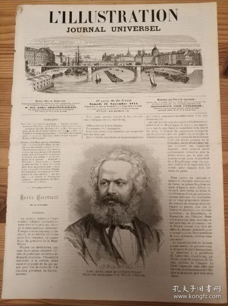 珍貴的1871年馬克思主題報刊!法國報刊中關于馬克思的第一份帶肖像報紙。報紙正面封面肖像。完整古董報紙。