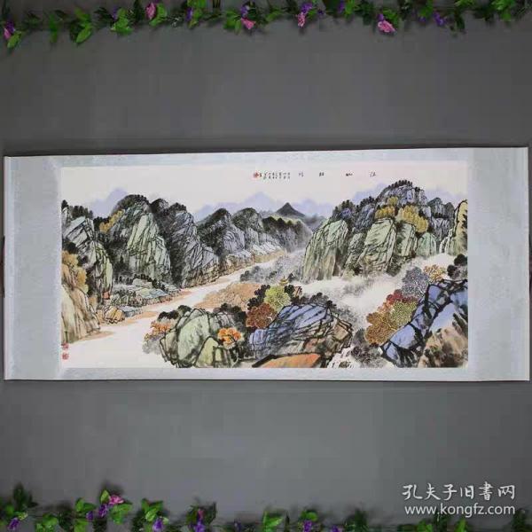 長江山河圖