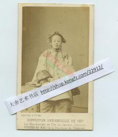 1867年巴黎世博会中国馆茶女----世界最早的中国茶文化使者影像, 来自广州的周雅妮,当时广州茶商控制了福建闽茶贸易。清代蛋白名片照 , 茶女的世博会CDV照片是目前所知最早的中国人参加世博会的影像记录。