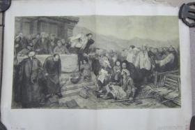血衣宣传画王式廊作人民美术出版社出版1964年1版3印