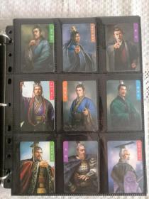 大秦帝国卡