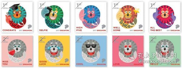 【外國郵票新加坡郵票 2017年 問候 魚尾獅 漫畫10全】全新十品