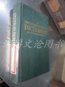 The American Heritage Dictionary【32开精装 英文版】(美国传统英语词典)