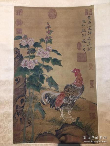 黃居寀[cǎi](933年—993年后),字伯鸞,成都(今屬四川)人,五代十國名畫家黃筌季子。擅繪花竹禽鳥