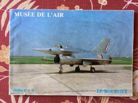 《战斗机展览馆》Musee de Lair