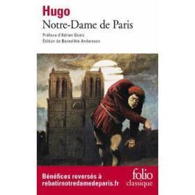 【法国法文版】雨果:巴黎圣母院(特别版)Folio Classiques:Notre-Dame de Paris: (1482)