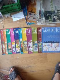 连环画报,2004年1--12期全刊共12本