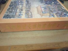 中国古代小说百科全书(修订本)