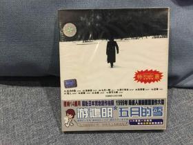 CD 游鸿明 五月的雪  美卡正版 拆封 品好