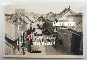 【河北保定徐水抗战史料】1937年左右 日军辎重车经停徐水县(市?)街 银盐老照片一枚