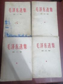 毛泽东选集(全五卷)【32开】