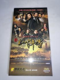 新水浒传(张涵予版 18DVD)完整版 未开封