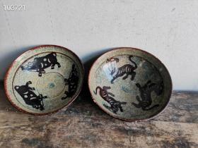 古代旧遗址出土的一对宋代吉州窑密色瓷虎,牛,纹饰带奇异窑变,粗瓷胎完整老窑碗,浸色入骨开片宋代古窑瓷