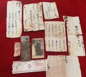 特价处理一堆纸品老照片票证等共30元包老