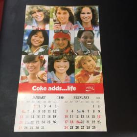 挂历 1980 可口可乐广告【详见照片 品相自鉴】