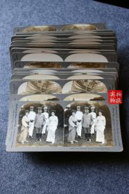 清末民国时期立体照片--中国东北满洲日俄战争日露战争27张立体照片,主要反映日军在满洲各地的作战内容