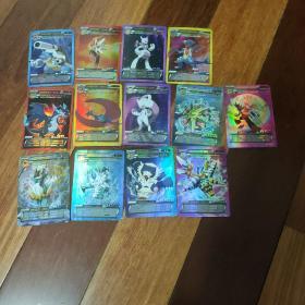 口袋精灵收藏图鉴卡牌(7张SR闪光卡6张SSR闪光卡)共13张