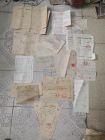 湖北省票证一堆