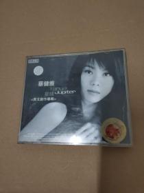 蔡健雅 英文创作专辑 CD