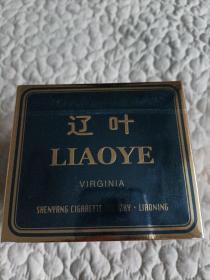 辽叶烟标(塑料硬精装,未开封,8盒,每盒十支装)