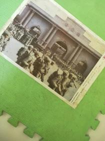 大型彩色故事片《开国大典》(上、下集)海报(剧照) 五、四九年四月二十三日,中国人民解放军解放南京,战士们在总统府前鸣枪欢呼【36cm×26cm】