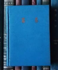 铁路技术施工手册(第三册):路基【精装】