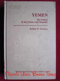 Yemen: The politics of the Yemen Arab Republic(英语原版 精装本)也门:阿拉伯也门共和国的政治